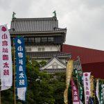 令和2年度小倉祇園太鼓保存振興会主催行事中止のお知らせ